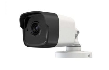 2 MP Ultra Low‐Light EXIR Bullet Camera