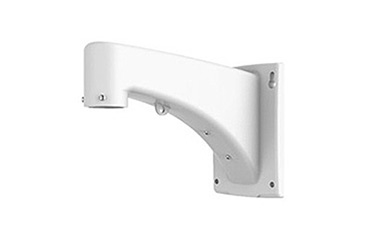 Uniview AE-TR-WE45-A PTZ Dome Wall Mount