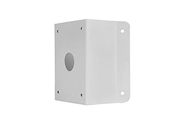 Uniview TR-UC08-A-IN PTZ Dome Corner Mount