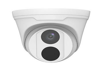 White label SC-3253-IS-F28 5MP Fixed Turret Network Camera